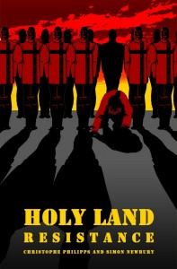 Conceptual cover for Holy Land: Resistance - one of many designs.